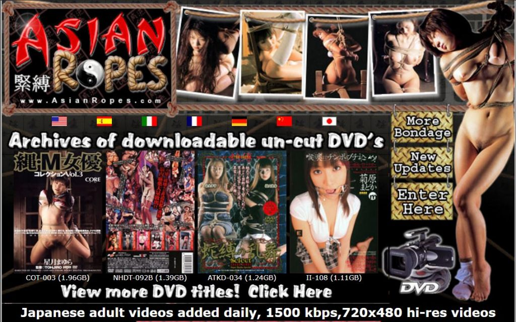 AsianRopes Premium Accounts